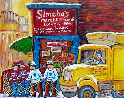Vanishing Storefronts Painting - Vintage Simcha's Grocery Store Jean Talon Market Truck Hockey Art Montreal Memories Carole Spandau by Carole Spandau
