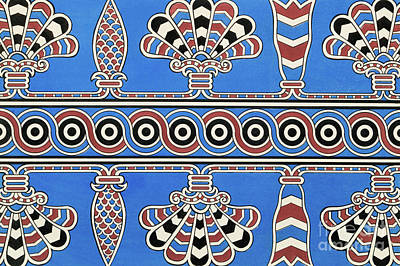 Painting - Vintage Textile Pattern From The The Painted Chambers At Nimrud by Austen Henry Layard