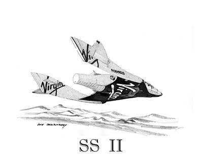 Space Ships Drawing - Virgin Galactic Vehicle. Space Ship Two by Jack Pumphrey