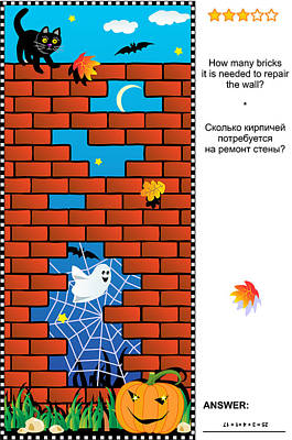 Brick Schools Digital Art - Visual Math Puzzle - Count The Absent Bricks by Natalia Ratselmeister
