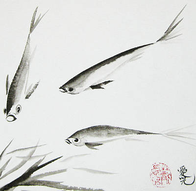 Ink Painting - Vitality by Oiyee At Oystudio