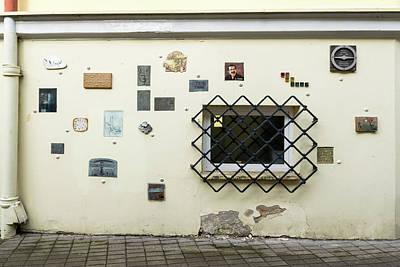 Wall Photograph - Volanu Gatve by Steven Richman