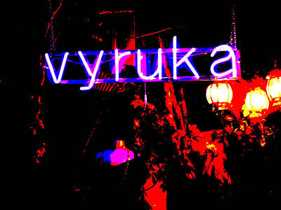 Photograph - Vyruka by David Bearden