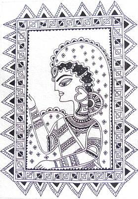 Madhubani Painting - Waiting For You-madhubani Mithila Painting by Aboli Salunkhe