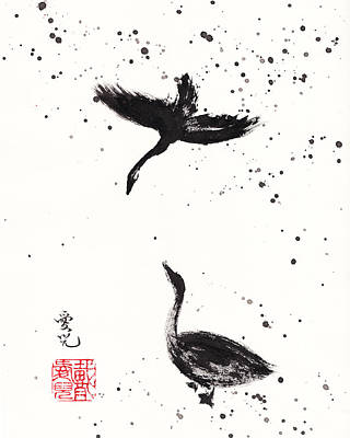 Calligraphy Painting - Waiting For You To Come Home by Oiyee At Oystudio