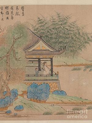 1295 Painting - Wang Xizhi Watching Geese  by Celestial Images