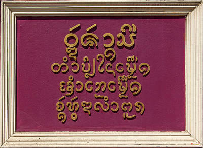 Photograph - Wat Chang Si Name Plaque In Lanna Script Dthlu0265 by Gerry Gantt