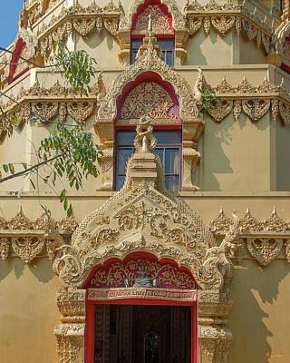 Photograph - Wat Nong Bua Worawet Wisit Phra Chedi City Of Nirvana Entrance Dthcm2090 by Gerry Gantt