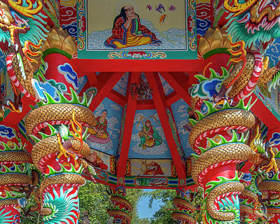 Photograph - Wat Pa Neramit Mae Taeng Chinese Shrine Ceiling Dthcm2070 by Gerry Gantt