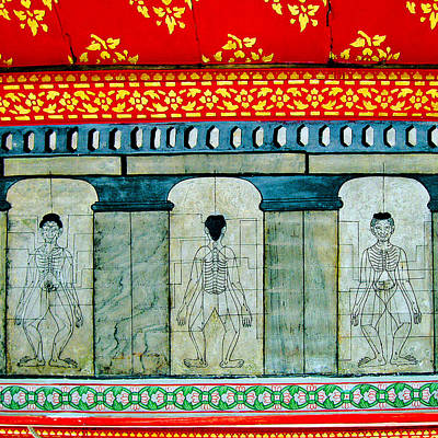 Wat Pho. Thaisq. Siam Texture.  Original by Andy Za