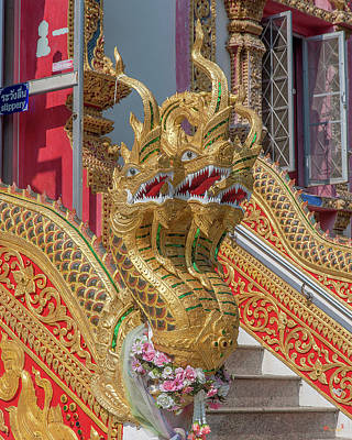 Photograph - Wat Phra That Doi Saket Phra Wihan Makara And Naga Guardian Dthc2189 by Gerry Gantt