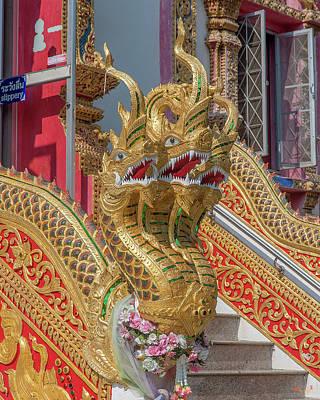 Photograph - Wat Phra That Doi Saket Phra Wihan Makara And Naga Guardian Dthc2189 by Gerry Gantt
