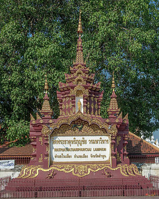 Photograph - Wat Phra That Hariphunchai Name Plaque  Dthlu0051 by Gerry Gantt