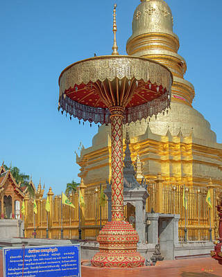 Photograph - Wat Phra That Hariphunchai Phrathat Hariphunchai Chedi Umbrella Dthlu0009 by Gerry Gantt