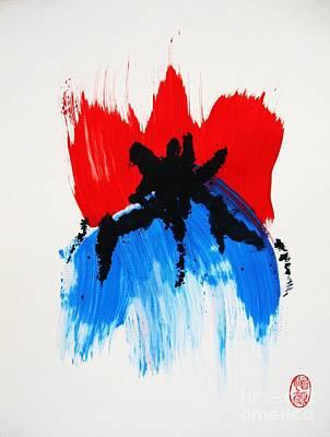 Painting - Watashi No Hi O by Roberto Prusso