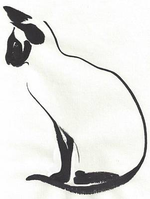 Painting - Siamese Silhouette  by Terri Harris