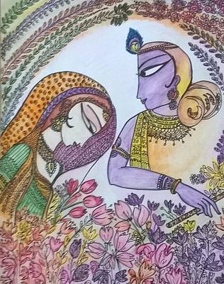 Painting - Water Color Work by Seema Sharma