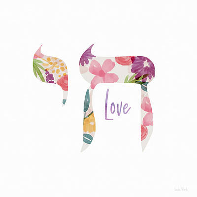 Watercolor Mixed Media - Watercolor Floral Chai Love- Art By Linda Woods by Linda Woods