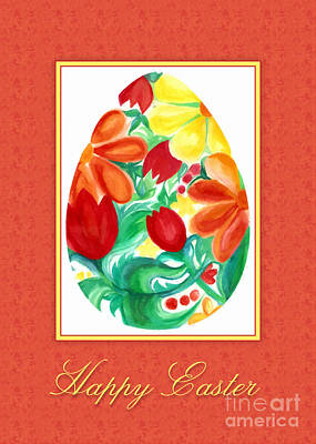 Digital Art - Watercolor Floral Egg by JH Designs