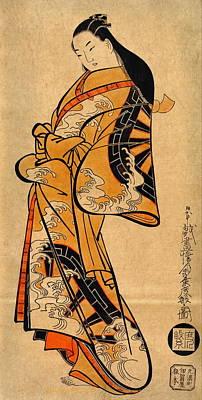 Waterwheel Kimono 1711 Art Print