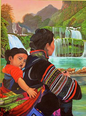 Painting - Waterworld by Thu Nguyen