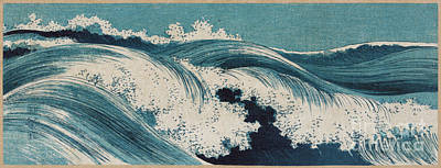 Japanese Wave Painting - Waves by Konen Uehara