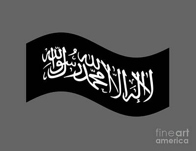 Jihad Mixed Media - Waving Jihad Flag by Frederick Holiday