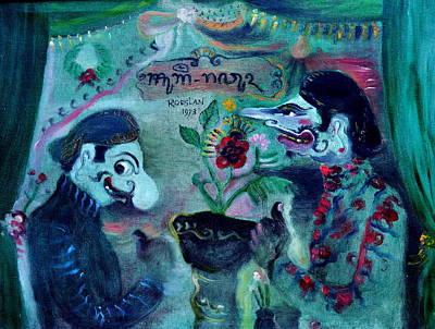Wayang Pupet Art Print