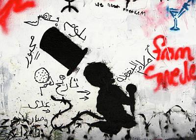 Photograph - We Near Freedom by Munir Alawi