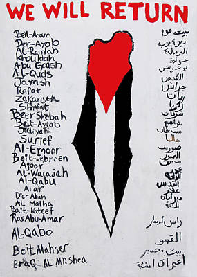 Photograph - We Will Return Map by Munir Alawi