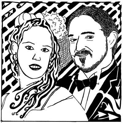 Wedding Maze Art Print by Yonatan Frimer Maze Artist