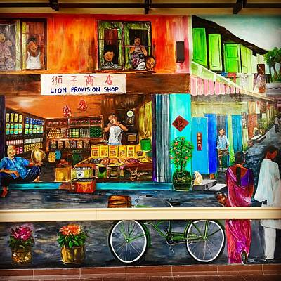 Painting - Welcome To My Neighborhood by Belinda Low