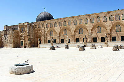 Photograph - Well At Al Aqsa Mosque by Munir Alawi