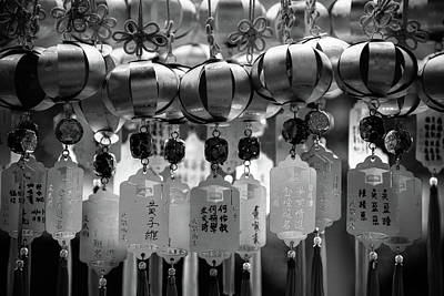 Photograph - Wenwu Temple Detail by Alexander Kunz