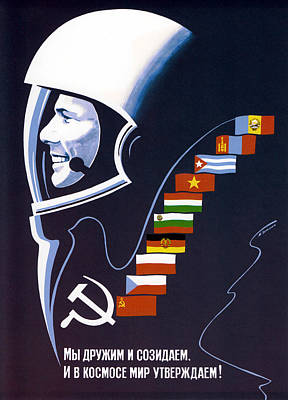 Yuri Gagarin Painting - We're Making Space Peaceful Forever - Soviet Space by War Is Hell Store