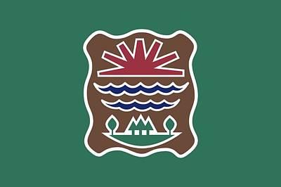 Western Abenaki Flag Art Print