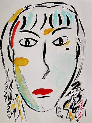Beauty Mark Drawing - What I See by Mary Carol Williams