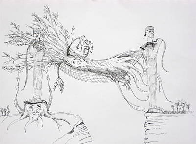 Whitman Drawing - Whitman's Dream by Darkest Artist