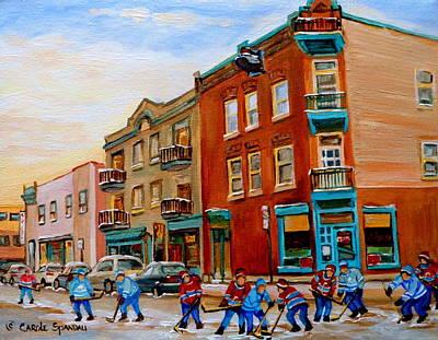 Kids Playing Hockey Painting - Wilensky's Street Hockey Game by Carole Spandau