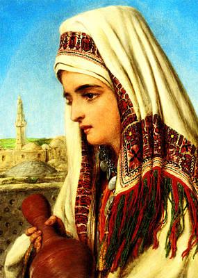 Water Jug Painting - William Gale Arab Woman by Munir Alawi