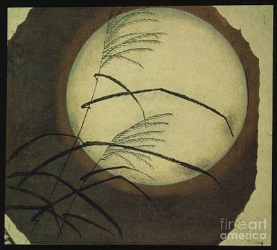 Painting - Wind Blown Grass Across Moon by Pg Reproductions