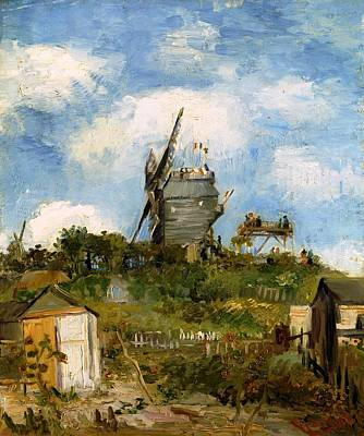 Windmill In Farm Art Print