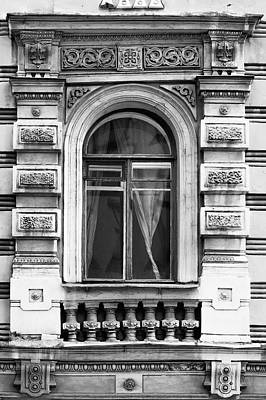 Photograph - Window #2539 by Andrey  Godyaykin