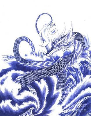 Wisdom Art Print by Alice Chen