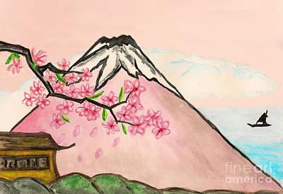 Painting - With Love To Japan by Irina Afonskaya