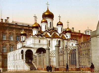 Photograph - Within The Kremlin by Ira Shander