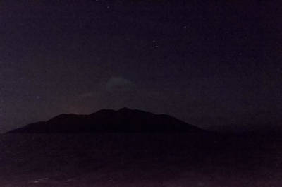 Photograph - Wolf Volcano Before Eruption by Harry Strharsky