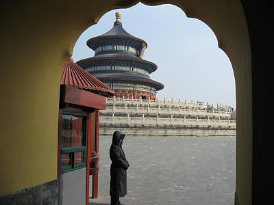 Woman Guarding The Temple Of Heaven Art Print by James Lukashenko