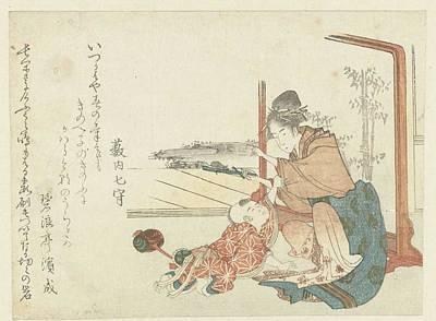 Superhero Ice Pop Rights Managed Images - Woman plays with boy, Hishikawa Sori, 1804 Royalty-Free Image by Hishikawa Sor