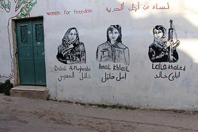 Photograph - Women For Freedom by Munir Alawi